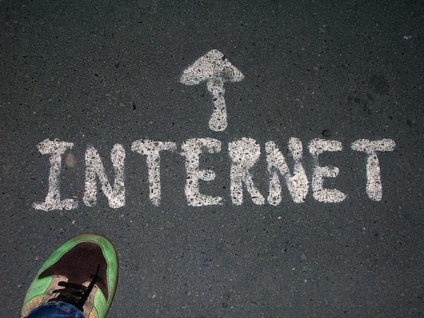 chalk on sidewalk spelling internet