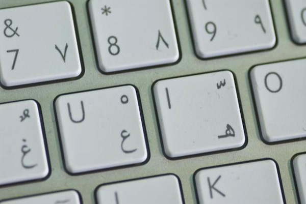 close up of computer keyboard